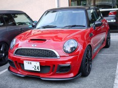 R56 Extention Spoiler Ver1.1/1.2